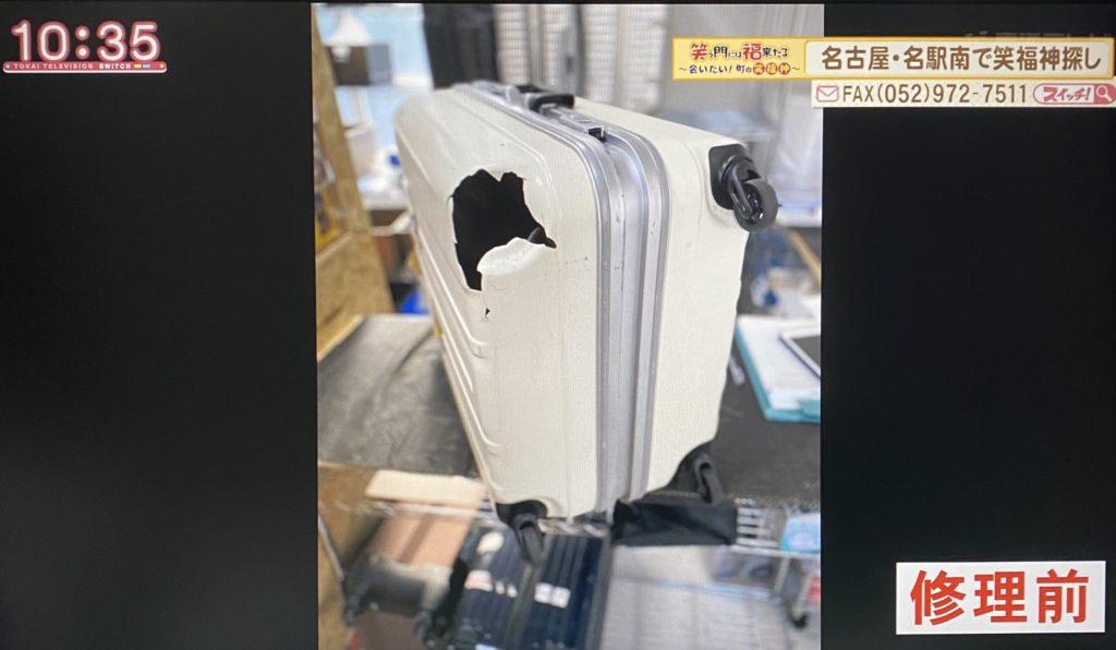 破損したスーツケース