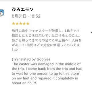 Googleマップ 口コミ評価